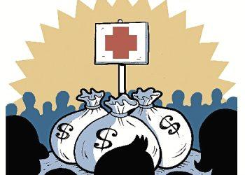 Crédito: Caio Gomez/CB/D.A Press. Sacos de dinheiro, verba pública, saúde, médicos, povo, multidão, cidadãos receita.